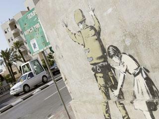 El papa condena el muro israelí. Blog